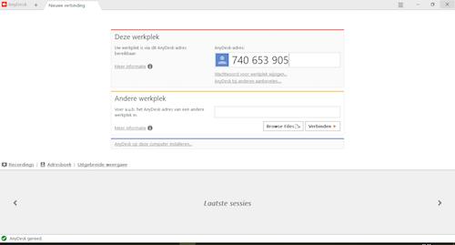 AnyDesk startscherm
